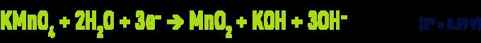 Formula: permanganate in neutral or base medium