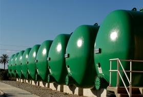 Bahia de Palma seawater reverse osmosis desalination plant