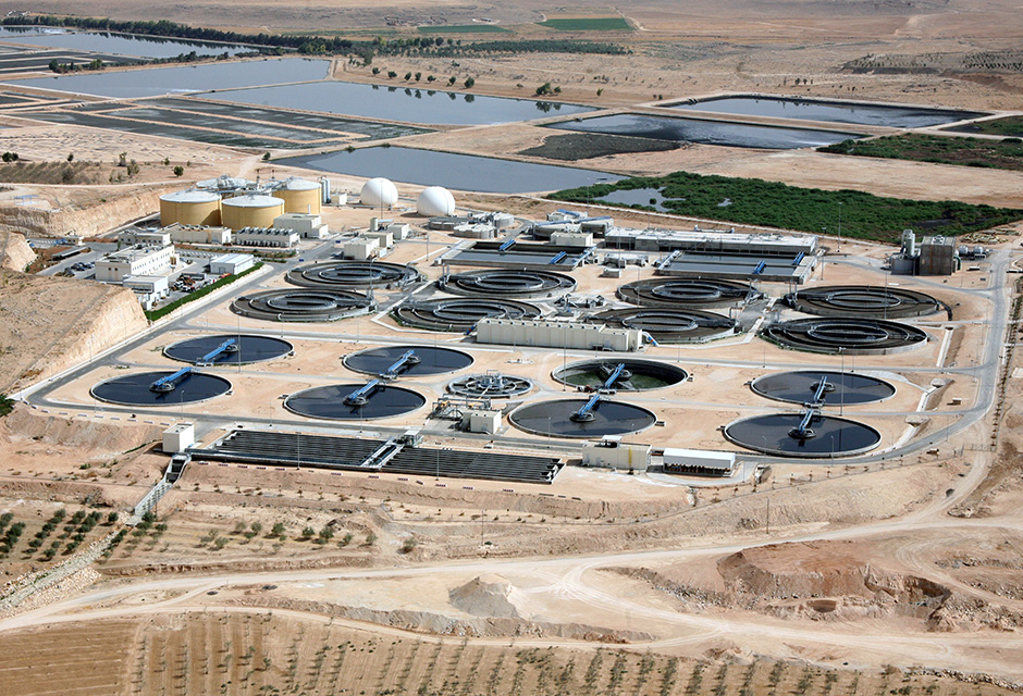 urban wastewater treatment plant As samra