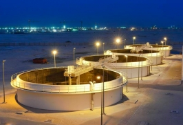urban wastewater treatment plant Lusail