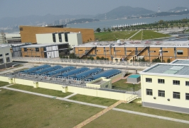 Xiamen wastewater treatment plant